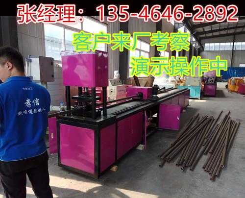 浙江台州车床加工小导管超前小导管专营冲孔尖头机供应商