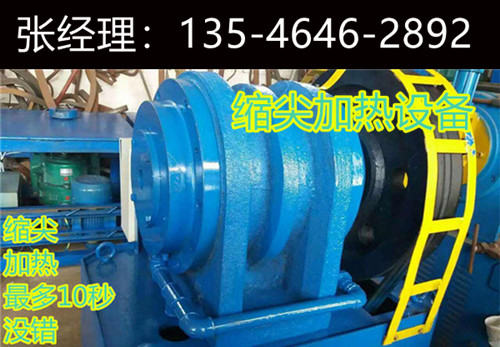 西藏那曲建材生产加工机械超前小导管缩管机经销商