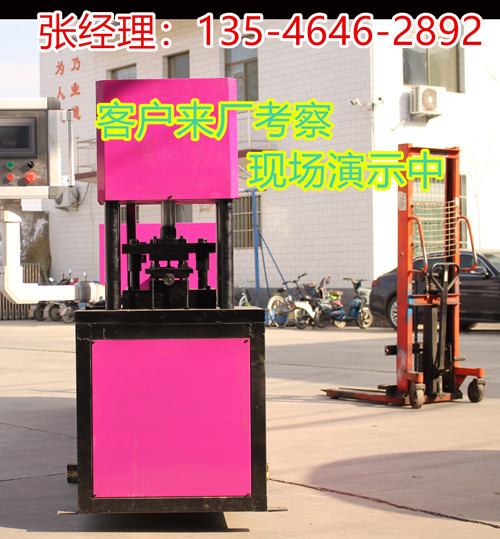 广东中山建材生产加工机械超前小导管缩管机供应商