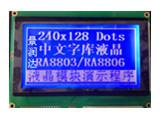 珠海240128图形液晶批发商