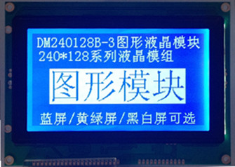 深圳240128液晶屏黄绿屏供应商
