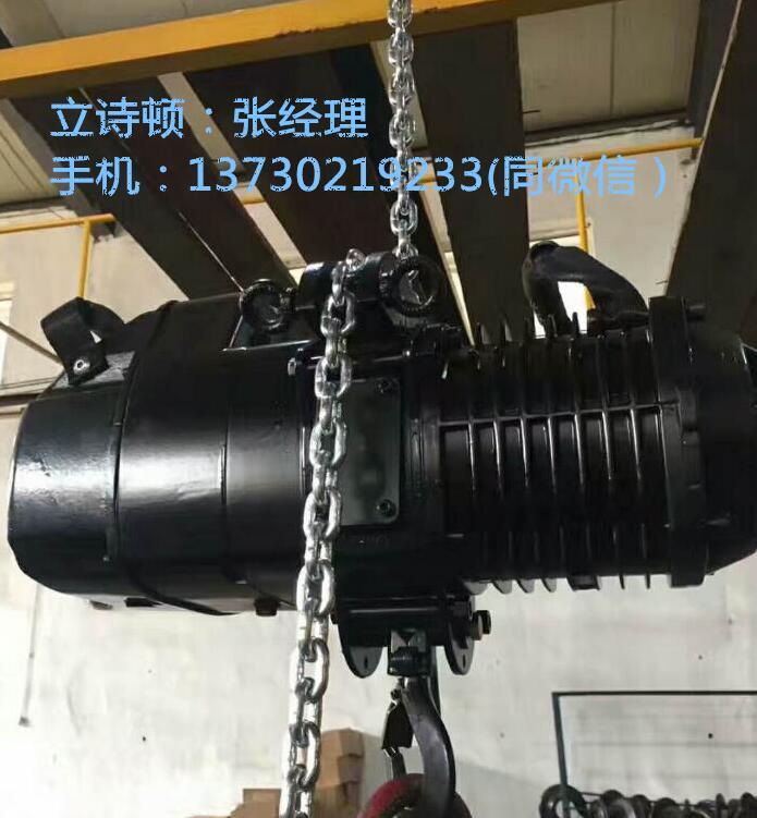 500KG舞台电动葫芦-演出专用电动葫芦-110-220V电动葫芦