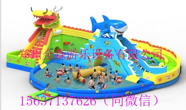 大型支架水池游泳池 北京公园  水上浮具 充气滚筒 龙鲨充气水滑梯厂家直销