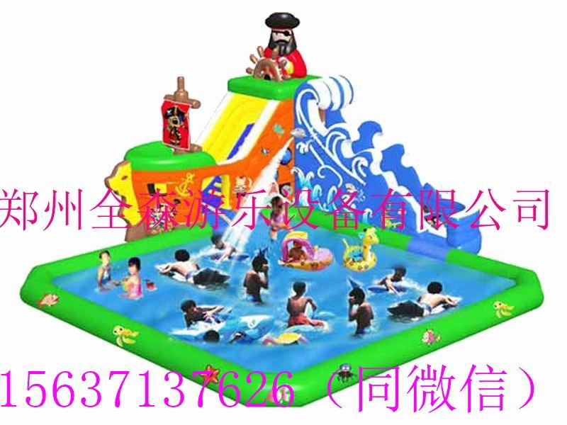 夏季热销充气水滑梯乐园 大型支架水池游泳池定制 充气水上乐园