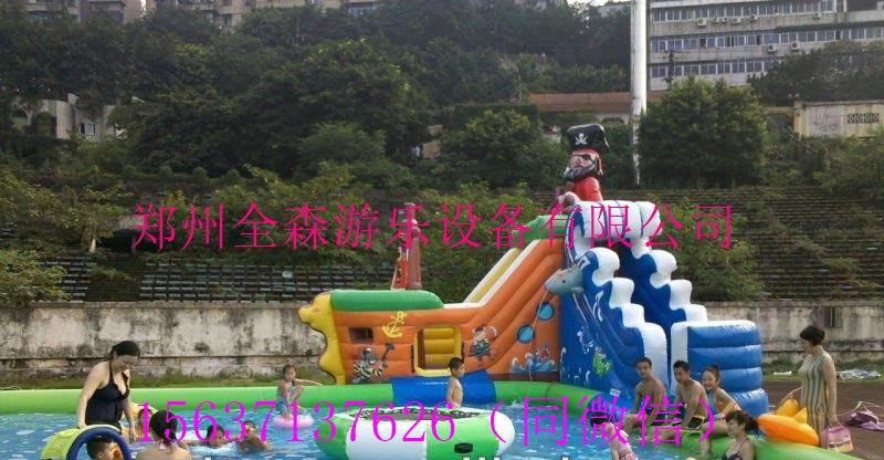 海盗船长充气水滑梯  支架水池游泳池 充气水上玩具组合滑梯