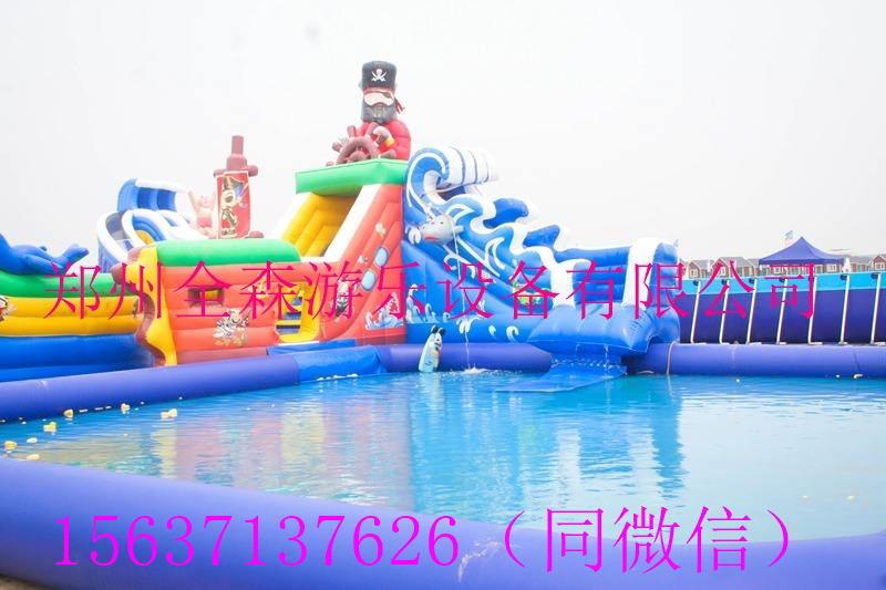 大型支架水池游泳池 海盗船长充气水滑梯全森专业定制 移动水上乐园