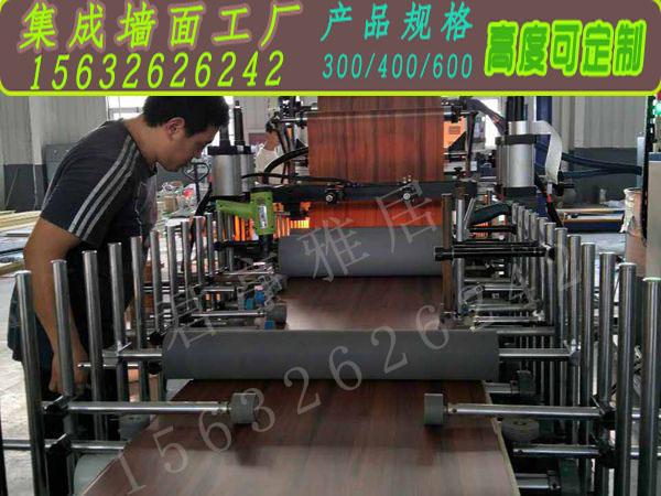 北京集成墙板竹木纤维集成墙棉厂家生产批发零售
