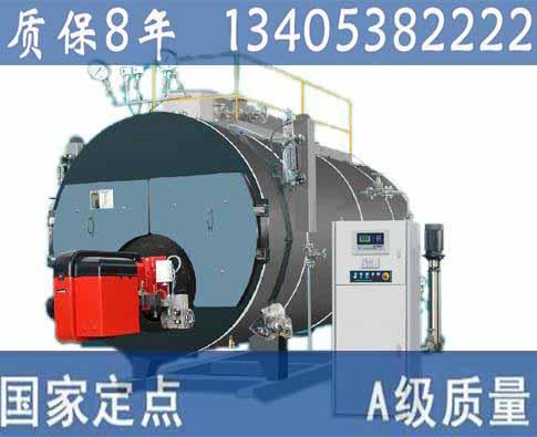 江孜县燃油锅炉销售制造详细报价
