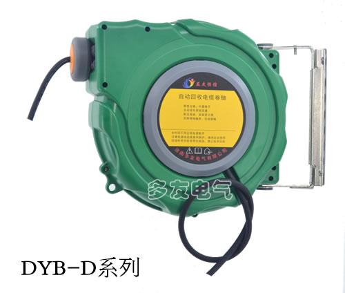自�由炜s��|收�器卷��PDYB-D系列自�踊厥针��|卷�S