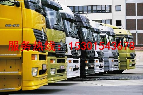 丽水到峡江县回程车公司、无锡货运专线