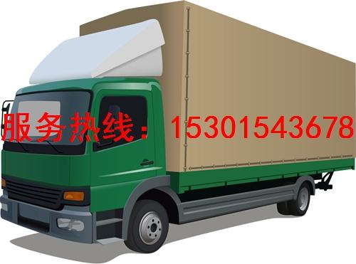 丽水到临沧县大件运输公司、无锡货运专线