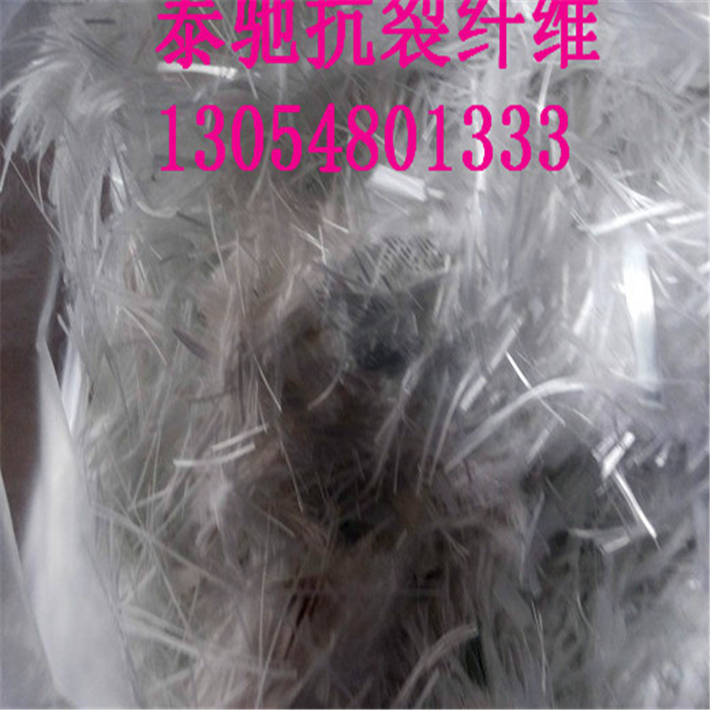 销售文成县平直形钢纤维全国直销