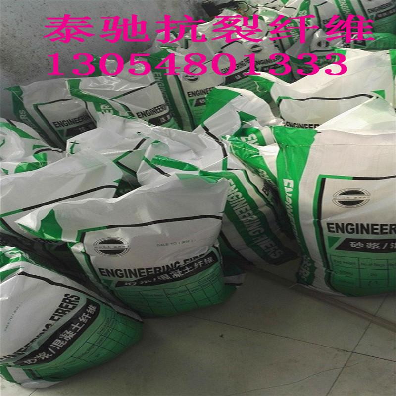 销售郴州波形钢纤维全国直销