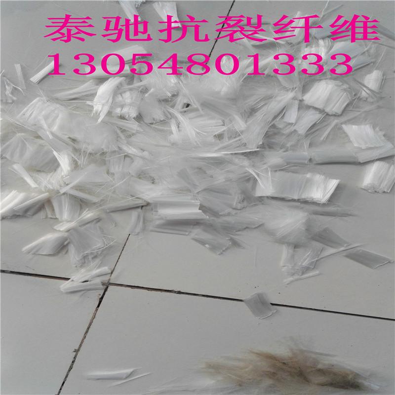 销售彭阳县平直形钢纤维全国直销