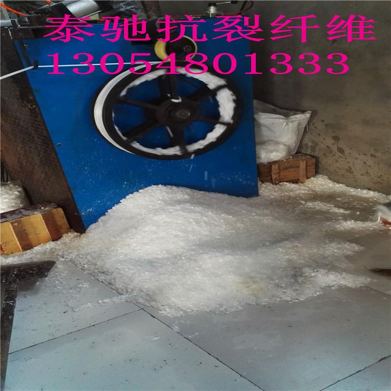 销售同江市混凝土抗裂钢纤维全国直销