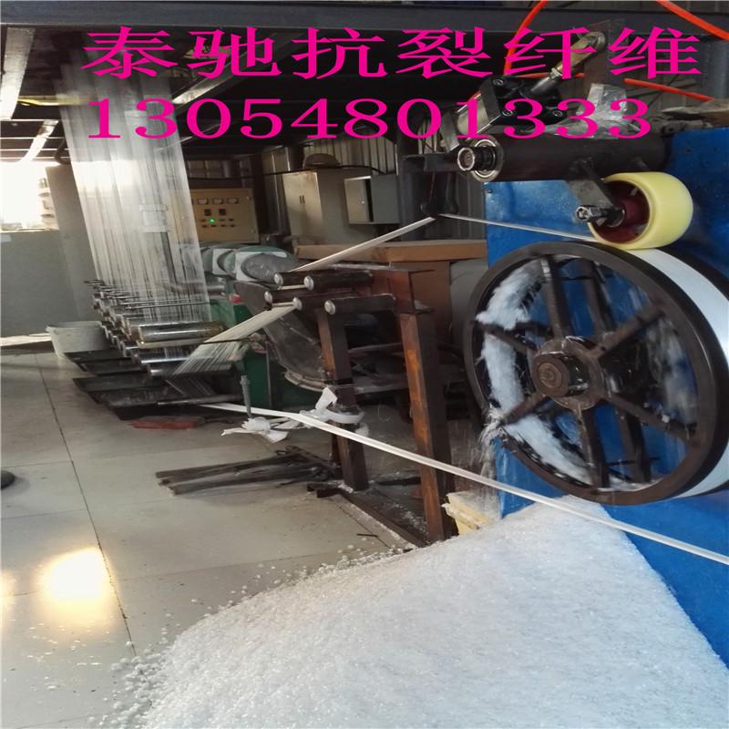 销售鄂尔多斯混凝土抗裂钢纤维全国直销