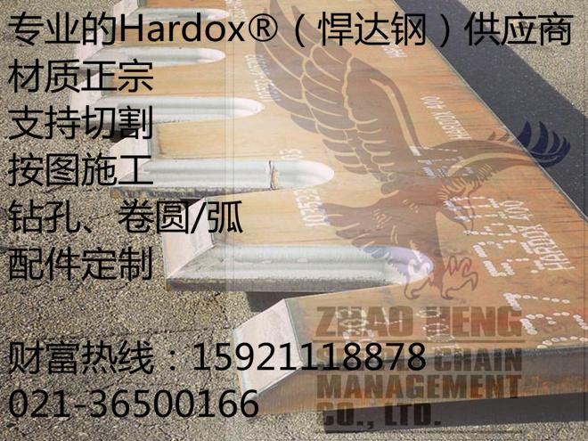 SA387GR92云南昆明石林彝族自治美标容器板现货哪里有