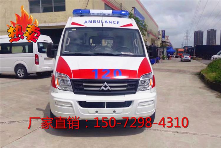 福特v362120急救车价格表_冷藏车_云商网产品信息