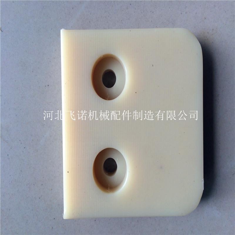 尼龙塑料垫块#廊坊尼龙塑料垫块#尼龙塑料垫块厂家直销
