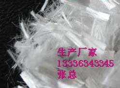 歡迎蒞臨黃浦混凝土抗裂纖維價格技術支持基本原理