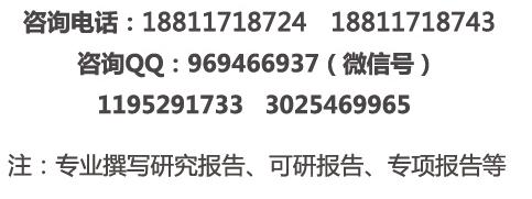 陶瓷花盆2018-2023年�l展研究及投�Y分析
