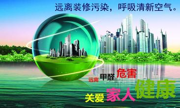 北京办公室甲醛检测-北京办公室空气检测-北京办公室装修检测