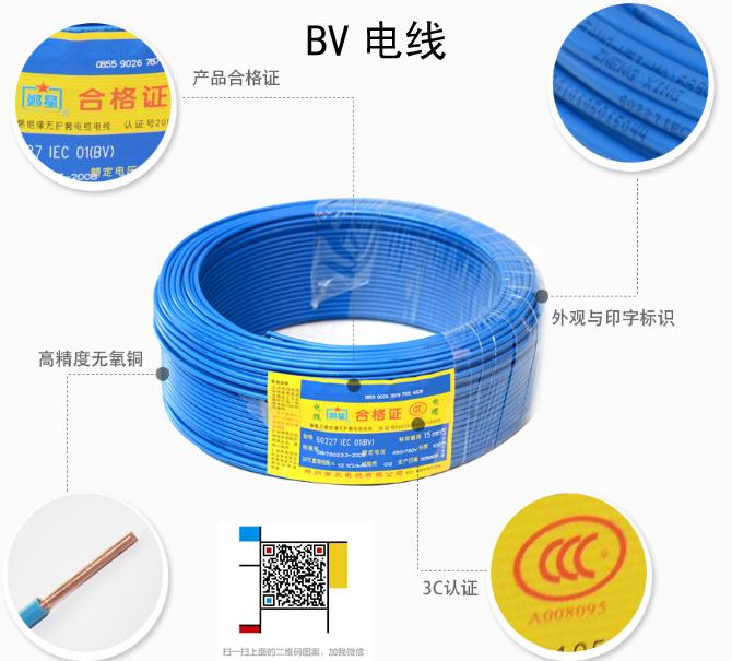 河南电线电缆、常用家装电线平方、郑州三厂电缆