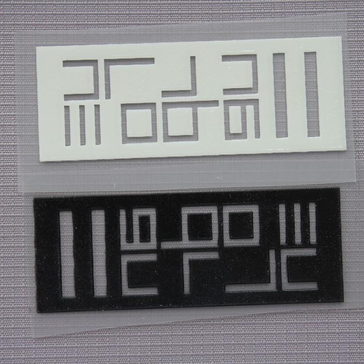 环保3D硅胶立体转印标 LOGO立体烫画 耐水洗