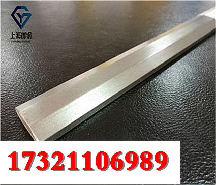 X10CrNiMoTi18-10是国产什么材料-伊春市X10CrNiMoTi18-10钢材