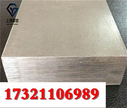 3Cr18Mn12Si2N制造技术特点是什么-南京市3Cr18Mn12Si2N圆钢