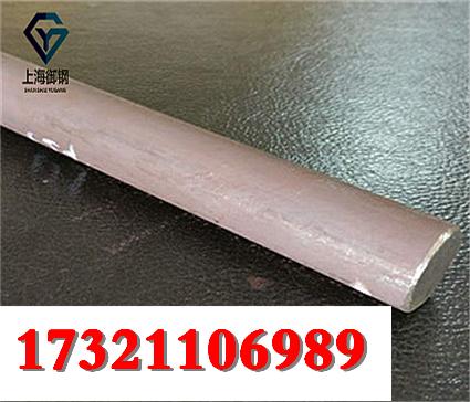 GH4180对应标准是什么、GH4180国内相似牌号六角