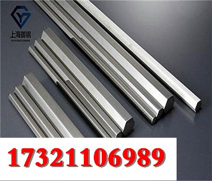 Y45Sn、Y45Sn同一种材质Y45Sn郑州市