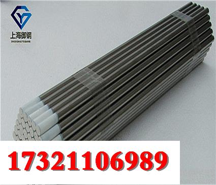 Nitronic50镍基板、棒材、Nitronic50加工会变形吗管材
