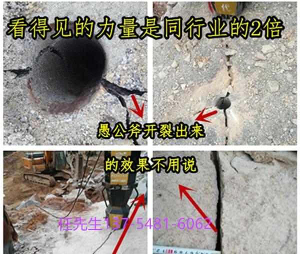 技术参数花岗岩开采劈裂机内江