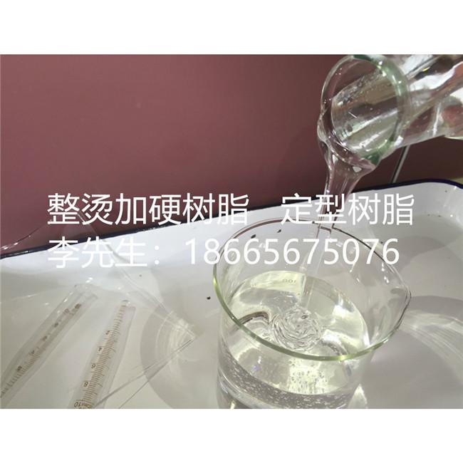 松紧带定型浆水,织带加硬胶水特硬耐水洗环保不回软