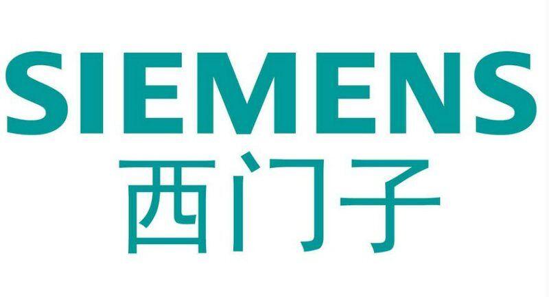 西门子可编程控制器6ES7312-1AE14-0AB0