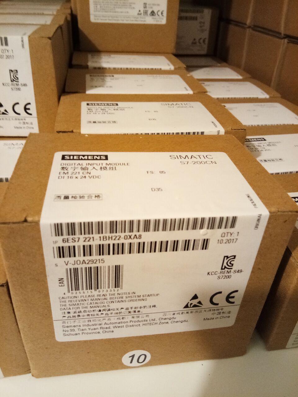 西门子PLC模块6ES7322-1HH01-4AA2