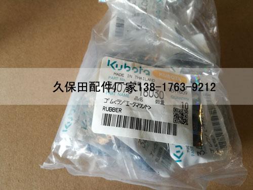 布拖县久保田15挖掘机修理包生产供应久保田15油缸修理包批发商