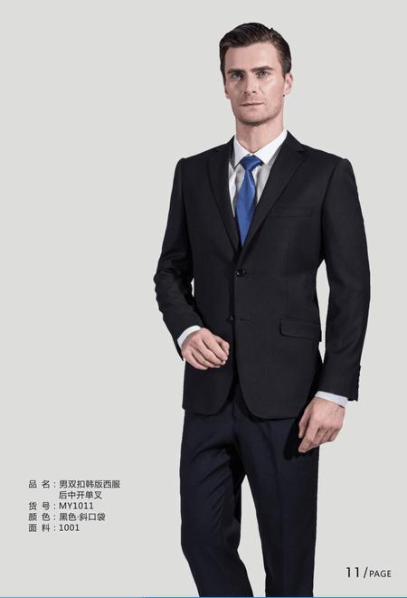 西南服装团购服装生产专业厂家