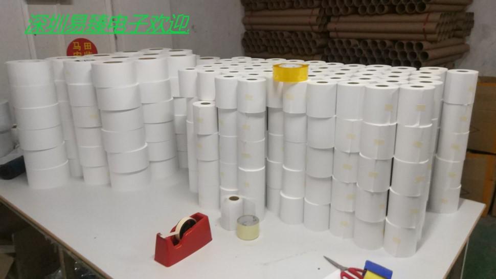 大量供应条码标签纸 条码贴纸 不干胶标签模切厂家 多种规格 铜版纸 亚银 高温标签 PET