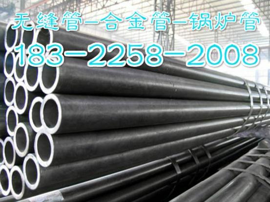 贵池GBGB6479化肥管到货