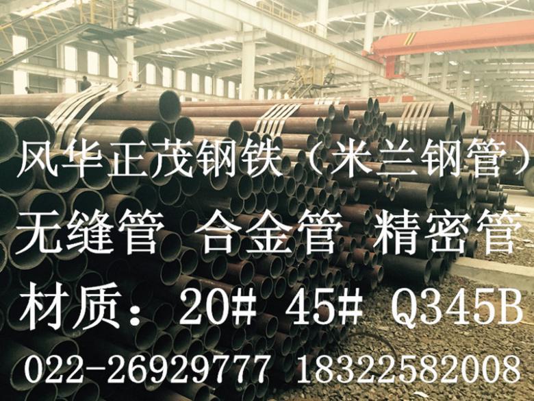 吐鲁番Q355C工字钢40A工字钢