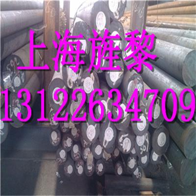 SAE8627国内对应的材质SAE8627对应那个钢号