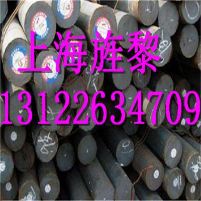 SAE1524对应什么材质SAE1524相当啥金属材质