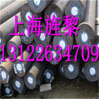 SAE1552是什么材质SAE1552是什么用途