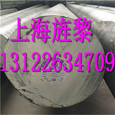 SAE9255俗称是啥钢材SAE9255国产对照型号