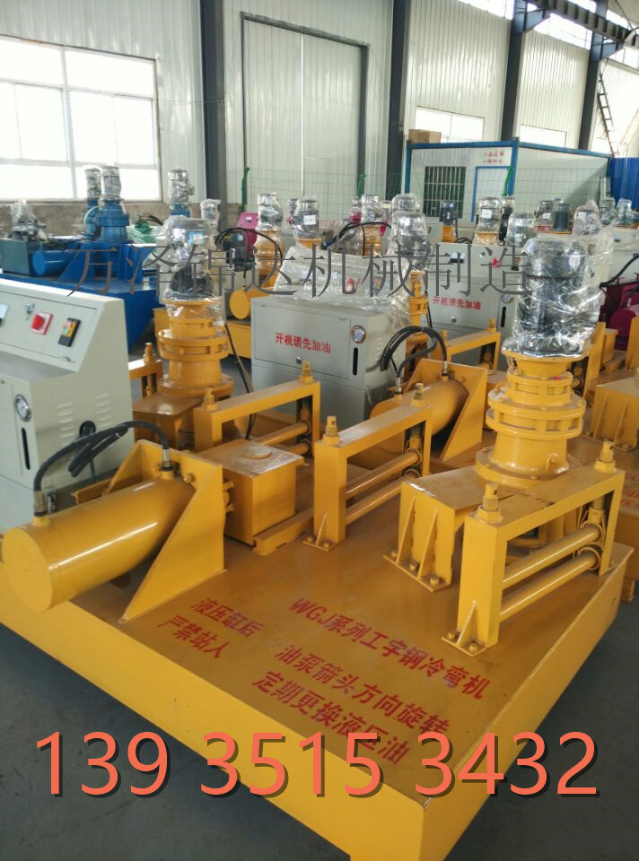 枣庄市WGJ-300槽钢折弯机