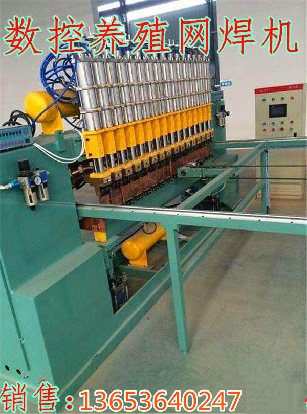固原市小型网片焊机厂商出售每周回顾