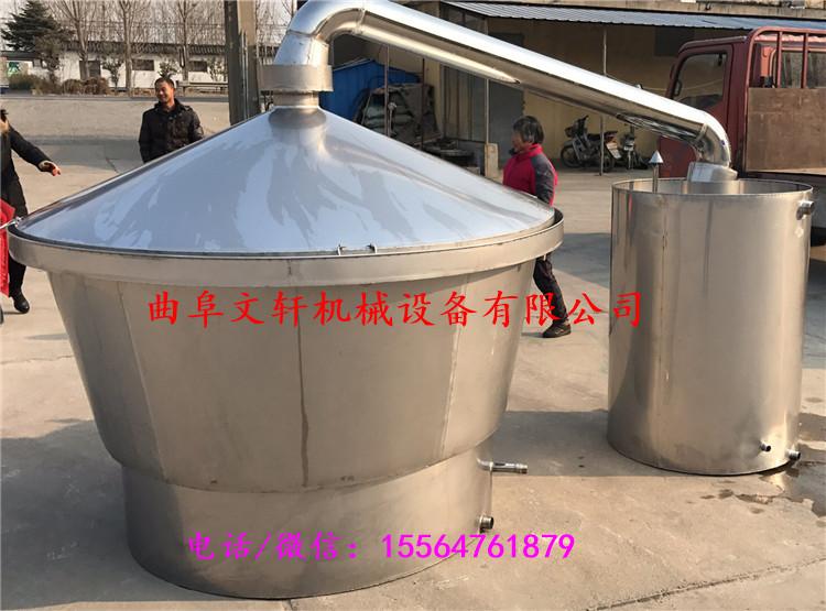 仙桃分体式甄锅酿酒设备不锈钢家庭造酒机图片_云商网招商代理信息