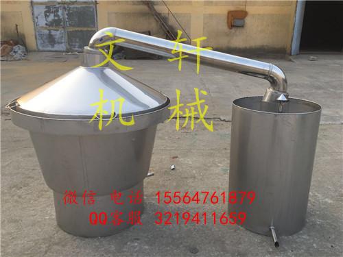 漳州家用白酒蒸馏设备家庭小型蒸酒设备_云商网招商代理信息
